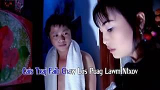 hmong song - lam ris lub koob tias muaj txij nkawd