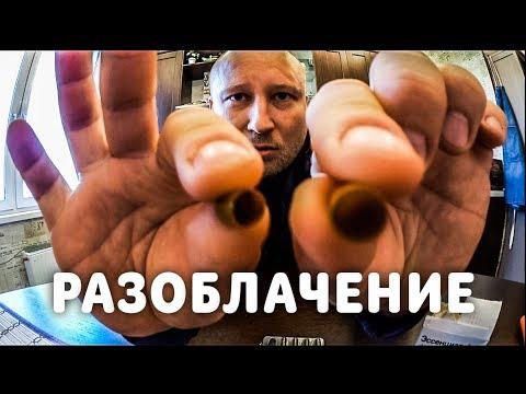 «РАЗОБЛАЧЕНИЕ» ВСЯ ПРАВДА ОБ ЭССЕНЦИАЛЕ ФОРТЕ.