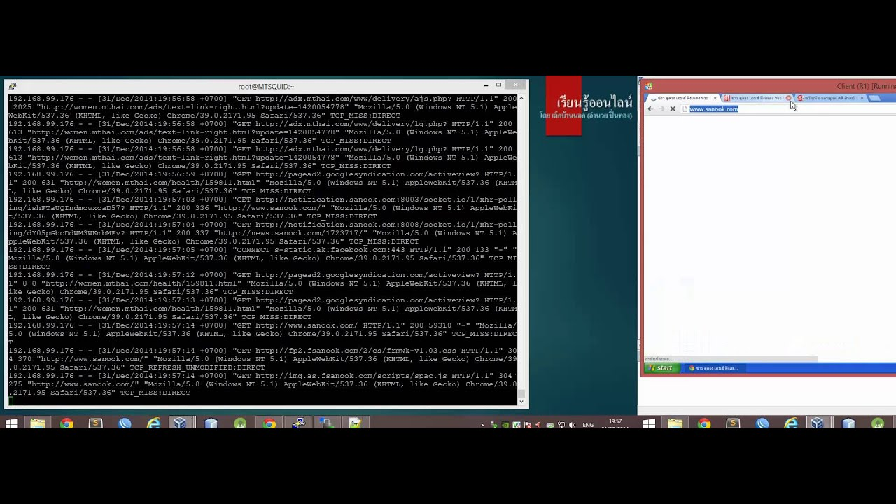 external squid cache with MikroTik