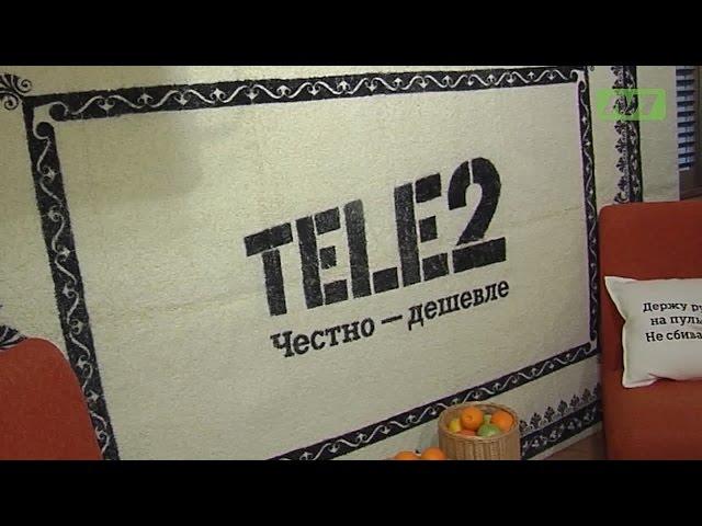 Теле2 знакомства через смс 3 рубля
