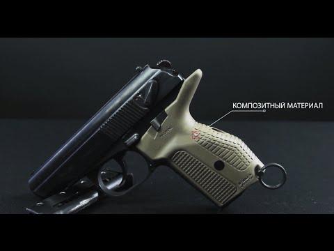 2часть. Пристрелка ПМ Пистолета Макарова - YouTube