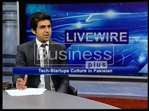 LIVE WIRE | IT Sector | Shiraz Anwar | 20, March 2018