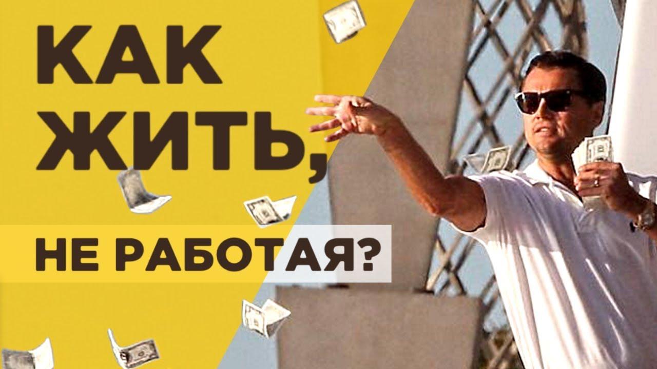 срочно нужно 10000 рублей на карту