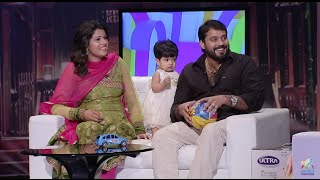 Onnum Onnum Moonu I Ep 20 Part – 1 with Bala & Amrutha I Mazhavil Manorama