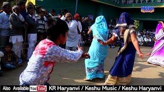 इस छोटे बच्चे ने किया भाभी संग डांस   Haryanvi Holi 2018   Sandhya Tanwar #Holi 2018   Keshu Music