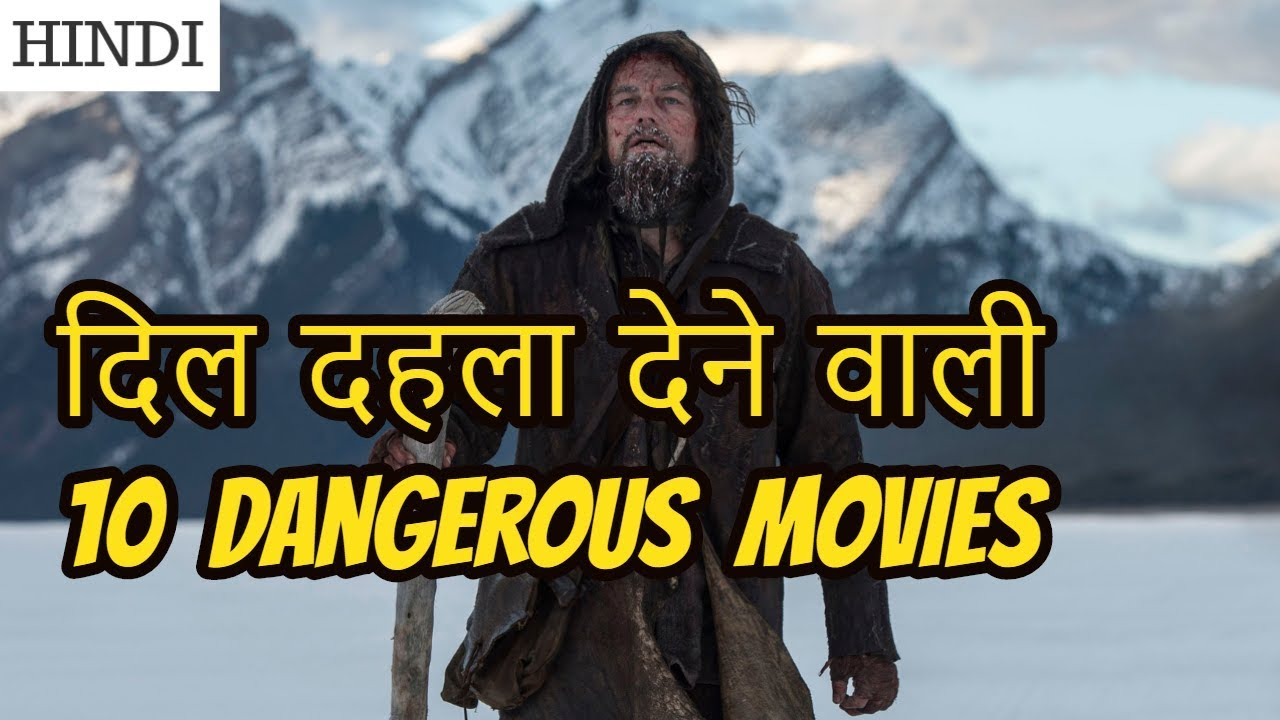 Download Top 10 Dangerous Movie Of Hollywood | In Hindi