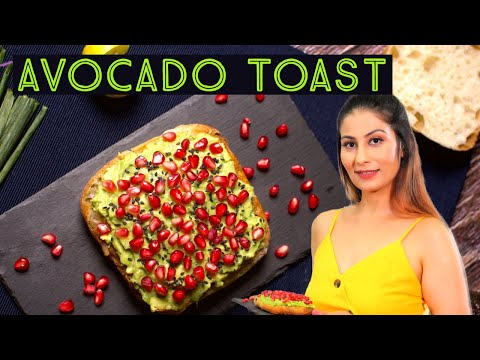Avocado Recipes | Avocado Toast | No Cooking Required | Quick Healthy Nutritious Snack | Chef Meghna