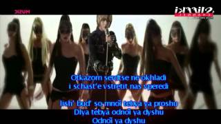 sergey zverev and adil karaca - kimyam