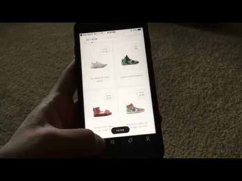 How to use the GOAT APP!!