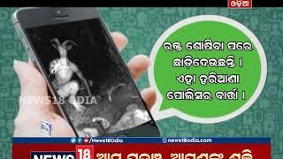 Khabar Thik Ta |  EP-13 | 07 Oct 2018 | News18 Odia