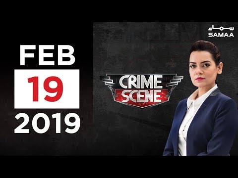 Nashe ka Adi Qatal Bangaya | Crime Scene | 19 February, 2019