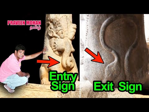 Why Don't Ancient Indian Temples Have Entrance & Exit Signs? Secret Revealed