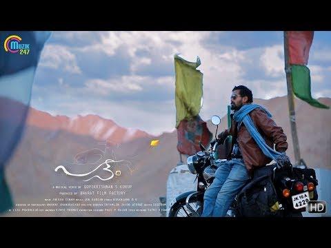 Pattom | Malayalam Music Video | Job Kurian | Juevin Singh | Gopikrishnan S Kurup | Official