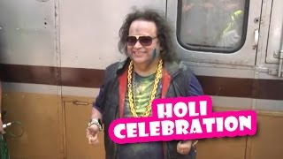 Bappi Lahiri - Holi Celebration | Latest Bollywood Movies News 2016