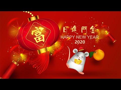 Happy New Year From ALO7 Tutors 2020