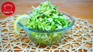Салат зеленый витаминный
