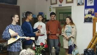 шуточная песня про жениха - квартет Рощино г.Челябинск