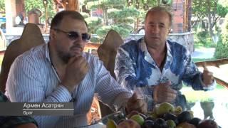"Artur Asatryan  "" Don Pipo "" фильм  на русском языке"