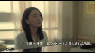 http://www.angela-aki.com/ アンジェラ・アキの名曲「手紙 ~拝啓 十五...