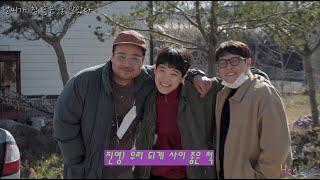 후하로그 [Spring 작업기] 5화-신두리 해안사구 …