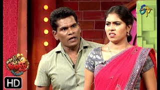 Chammak Chandra Performance | Extra Jabardasth | 24th  May 2019    | ETV Telugu
