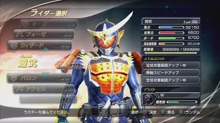 Kamen Rider: Battride War II All Characters [PS3]