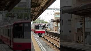京急600形607編成 快特三崎口行き 120km 神奈川新町駅通過