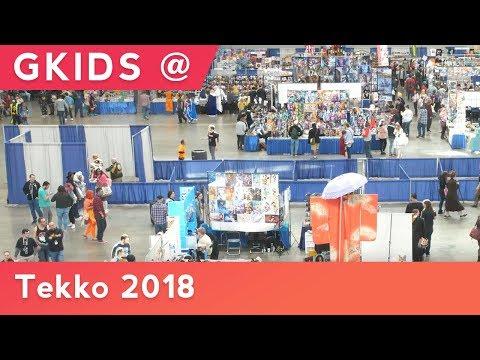 GKIDS @ TEKKO 2018 + STUDIO GHIBLI TRIVIA! | Apr 5, 2018 – Apr 8, 2018 | PITTSBURGH, PA
