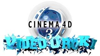 Что такое источники света, элементы окружения и материалы поверхностей в Cinema 4D. Видеоурок 3