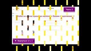 Самые горячие клиенты Вконтакте с программой VK Money. Поиск клиентов Вконтакте с VK NMoney(Узнайте, где находятся Самые горячие клиенты Вконтакте с программой VK Money. Поиск клиентов Вконтакте с VK..., 2016-03-07T21:06:07.000Z)