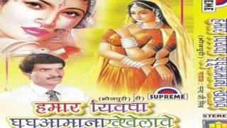 Naukri Kare Gailan Saiya || Bhojpuri hot songs 2015 new || Nand Ji Mishra