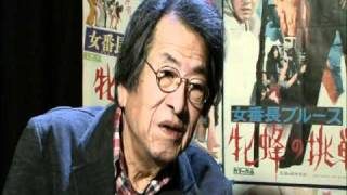Norifumi Suzuki talks about pinky violence's actresses: in particul...