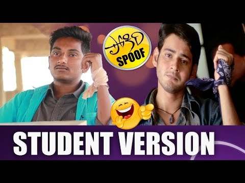 Mahesh Babu | Pokiri Spoof | Student version 2018