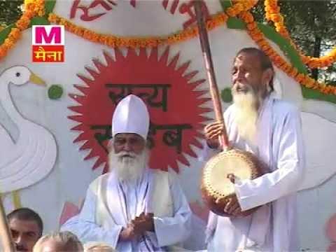 sant kabir ke shabad (Avgat se chale aaya)