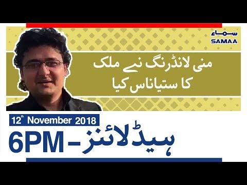 Samaa Headlines - 6PM - 12 November 2018