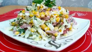 САЛАТ с капустой. Salad