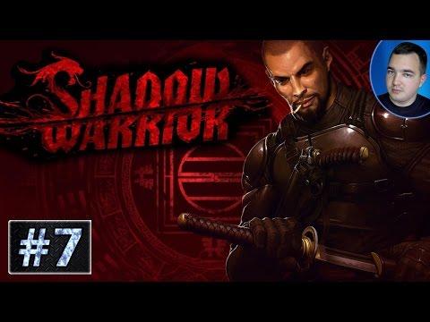 Shadow Warrior 2013 ► #7