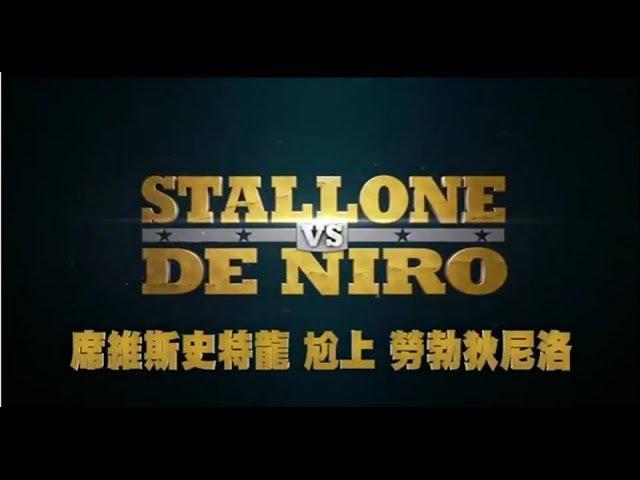 【進擊的大佬】電影官方中文版預告,洛基VS蠻牛搞笑出擊 (HD)