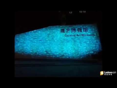 Ledmewish Outdoor led water effect light for Carving Art Museum