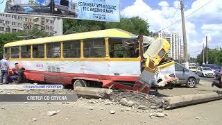 В Одессе со спуска сорвался трамвай