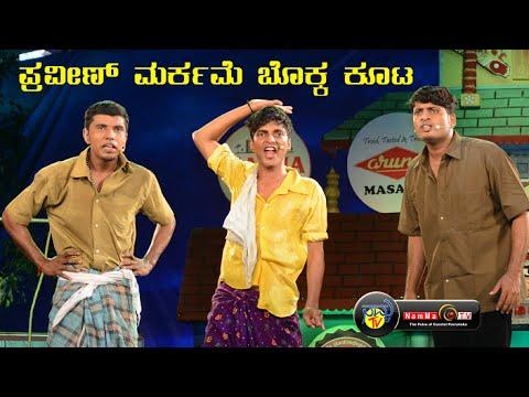 BALE TELIPALE Season 3 - Ep 57 | Praveen Markame & Team