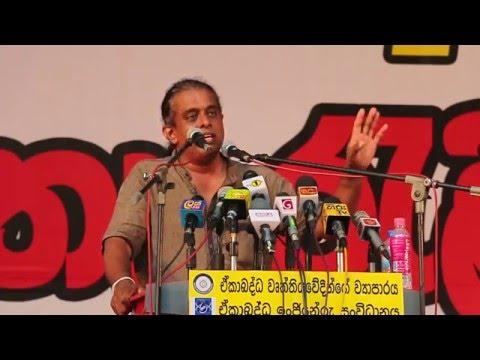 Archt. Nalaka Jayaweera