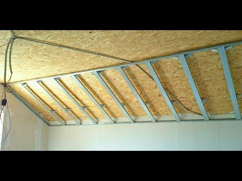 видео: мансарда, потолок из гипсокартона. drywall ceiling, mansard.