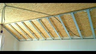 мансарда, потолок из гипсокартона. Drywall ceiling, mansard.