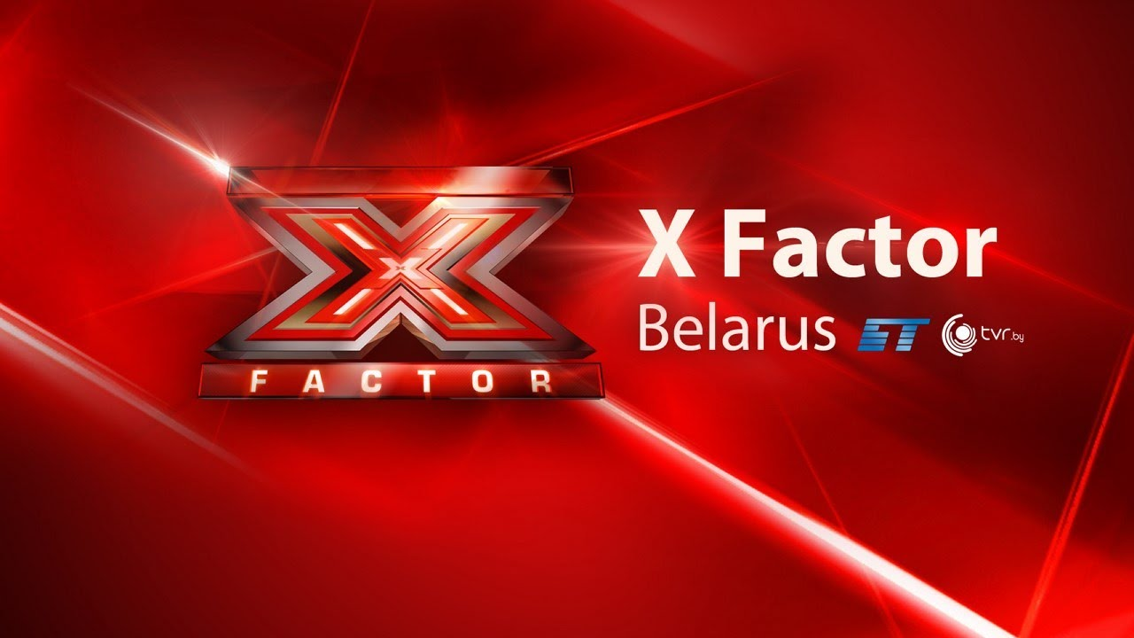 "Картинки по запросу ""X-Factor"""