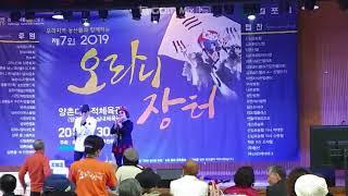 제7회오라니장터축제 초대가수신바람부부 먹물같은 사랑(김…