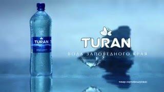 TURAN уникальная минеральная вода заповедного края Казахстана