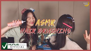 [Special] 가린이의 친구 머리 빗어주기 ASMR | KARIN'S HAIR BRUSHING ASMR