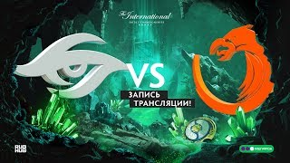 Secret vs TNC, The International 2018, Group stage, game 1