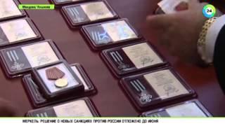 В Молдове разработали медаль к 70-летию Победы